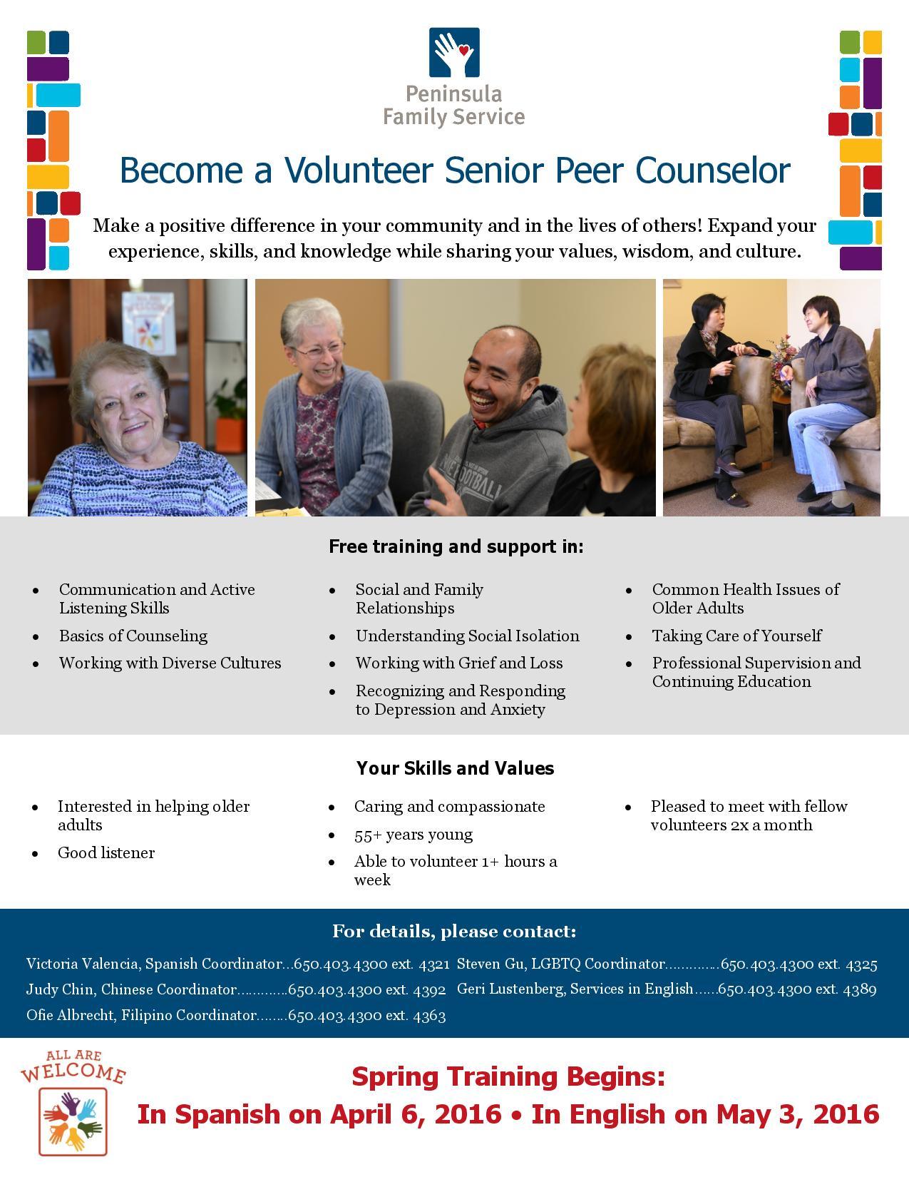 SPC 2016 Recruitment Flyer-page-001