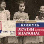 Jewish-Refugees-Shanghai-postcard1