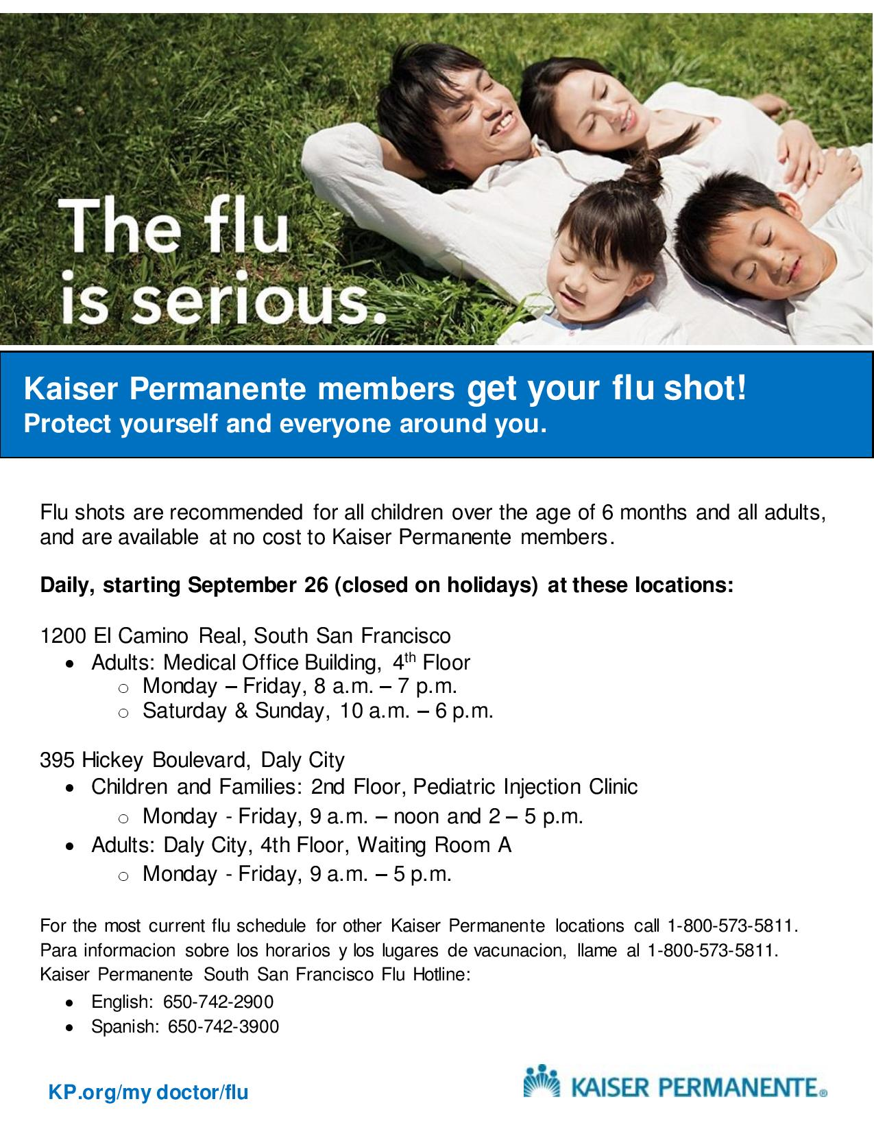 flu-flyer-advertisement-v2-page-001